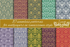 Renaissance seamless patterns Pack 2