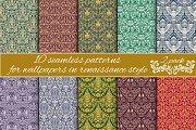 Renaissance seamless patterns Pack 2