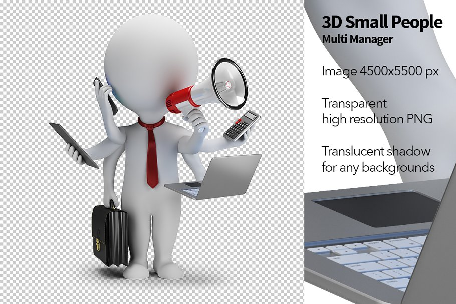 3D Small People - Multi Manager in Illustrations - product preview 8