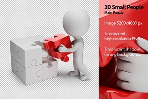 3D Small People - Main Puzzle