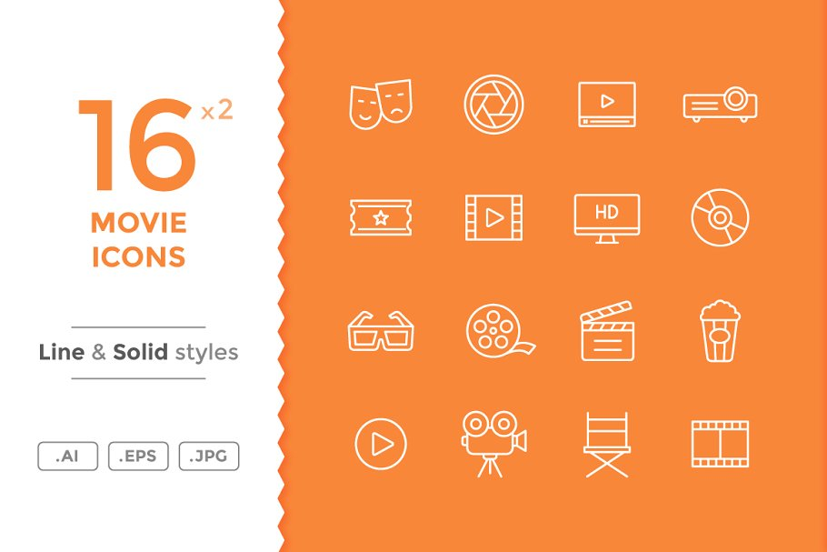 Movie and Cinema Icons in Movie Icons - product preview 8