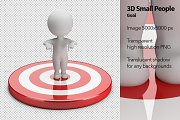3D Small People - Goal