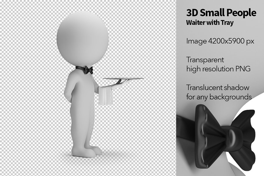 3D Small People - Waiter with Tray in Illustrations - product preview 8
