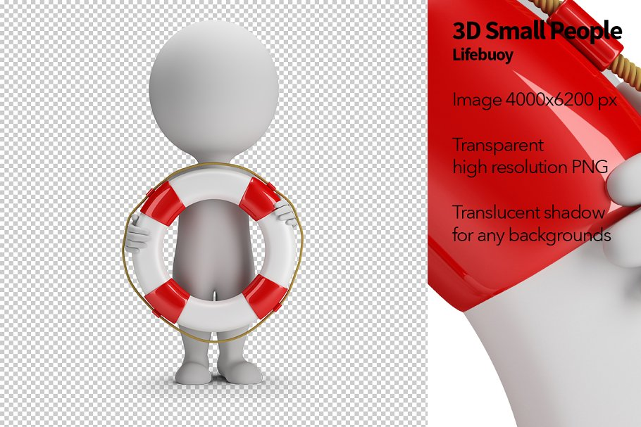3D Small People - Lifebuoy in Illustrations - product preview 8