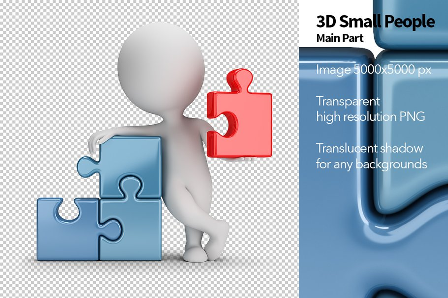 3D Small People - Main Part in Illustrations - product preview 8