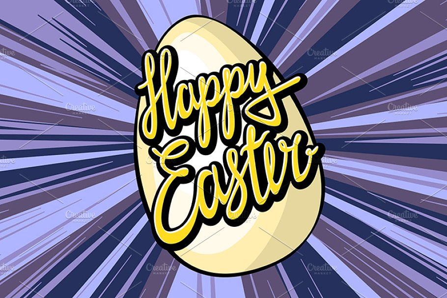 Happy easter lettering rays retro  in Graphics - product preview 8