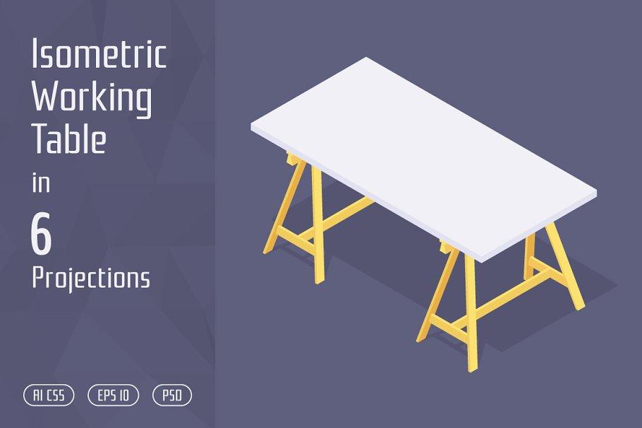 Isometric Working Table
