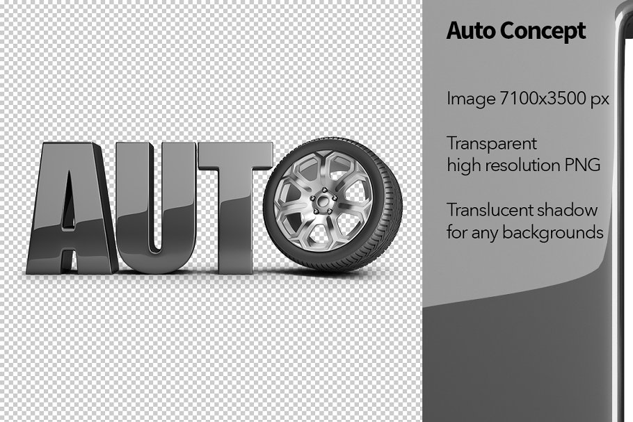 Auto Concept in Objects - product preview 8