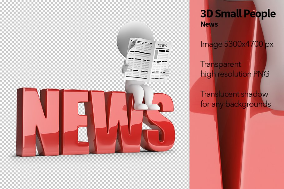 3D Small People - News in Illustrations - product preview 8