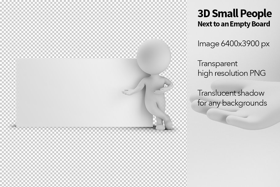 3D Small People - Empty Board in Illustrations - product preview 8