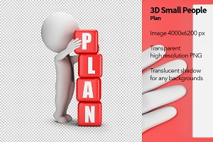 3D Small People - Plan