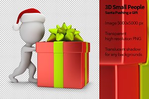 3D Small People - Pushing a Gift