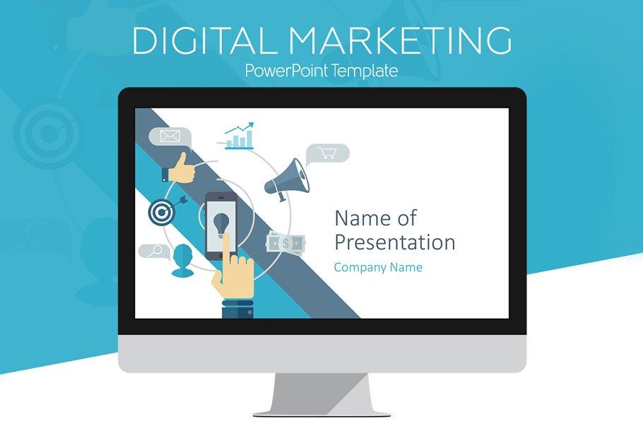 Digital Marketing Template Presentation Templates