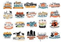 Halloween horror and eerie banners