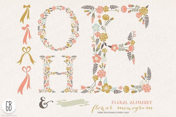 Flower monogram, floral letters HOE