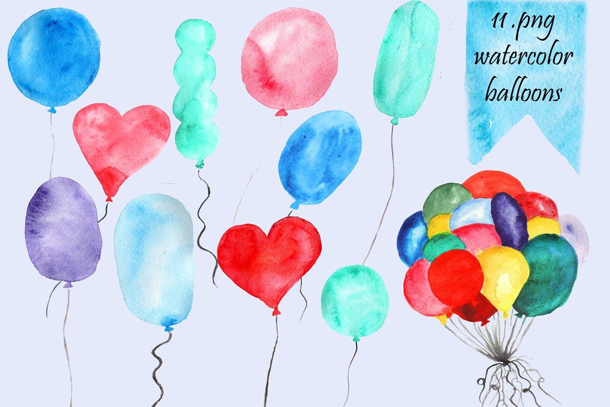 Balloons watercolor. Clip art