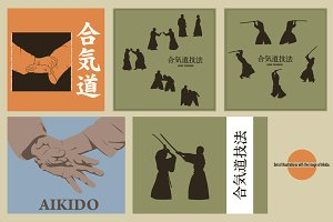 Vector illustration, set Aikido.