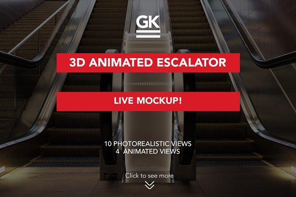 3d Escalator Lightbox Mock Ups Creative Product Mockups