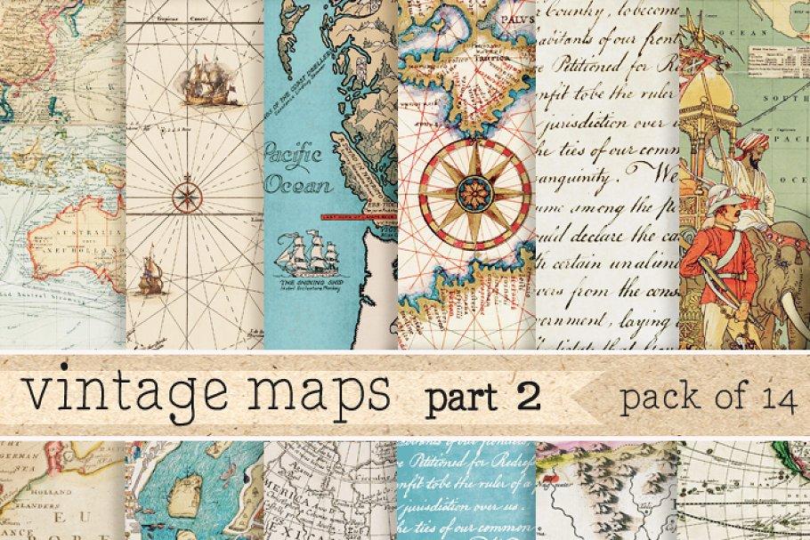 Vintage Maps Digital Paper