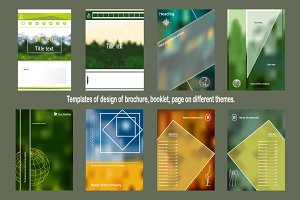 Template of design of brochure