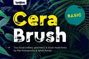 Cera Brush Basic Black