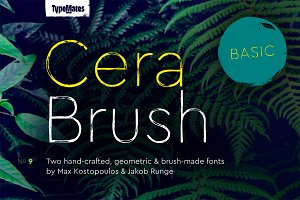 Cera Brush Basic Thin