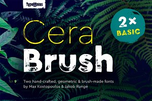 Cera Brush Basic Family