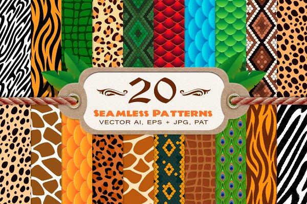 20 Animal Print Seamless Patterns