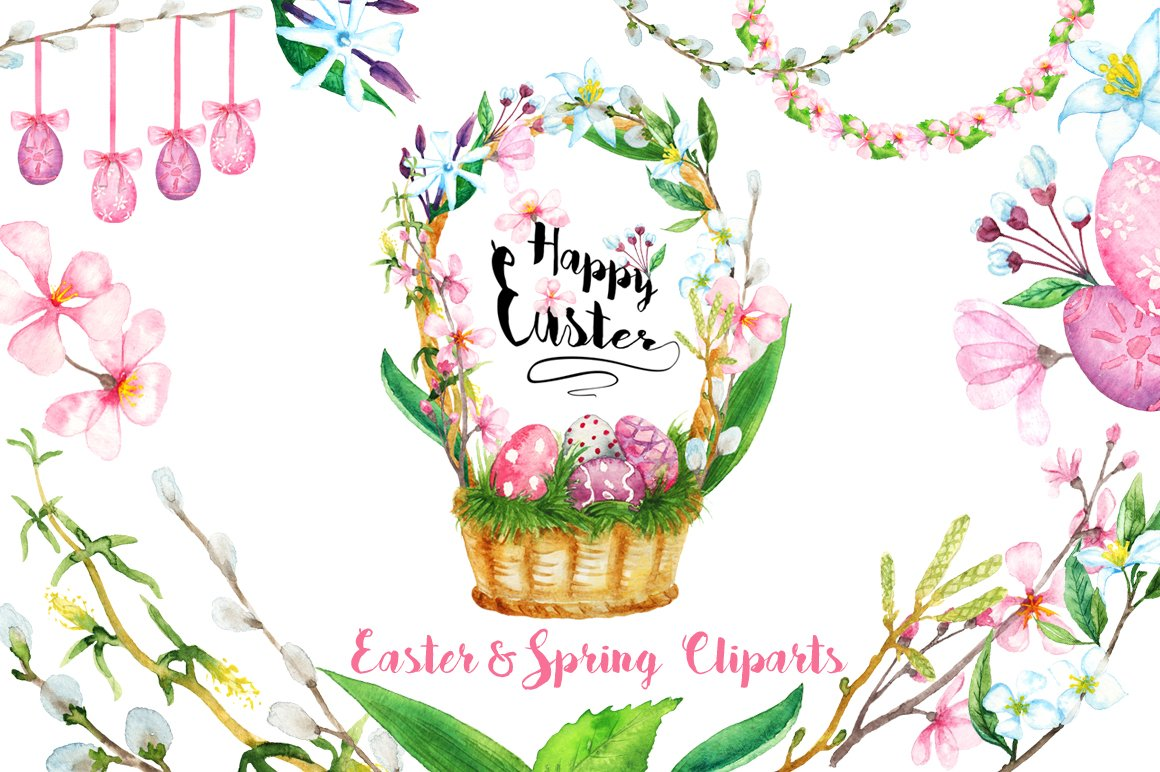 Watercolor Easter And Spring Clipart
