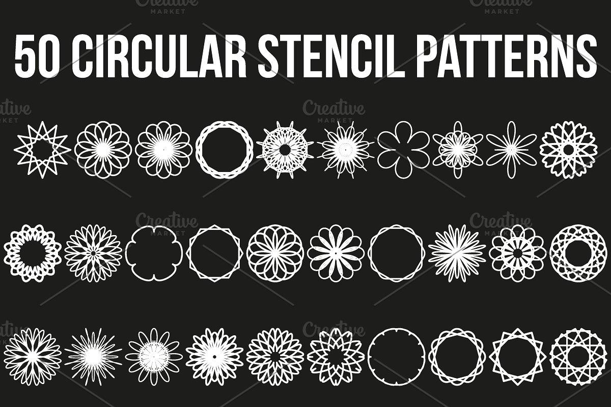 Set of 50 Circular Stencil Patterns