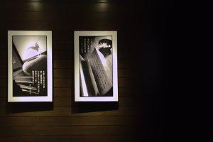 Zen Photo Frame