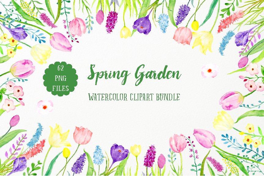 watercolor spring garden bundle illustrations creative