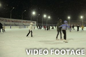 Skating rink with many people