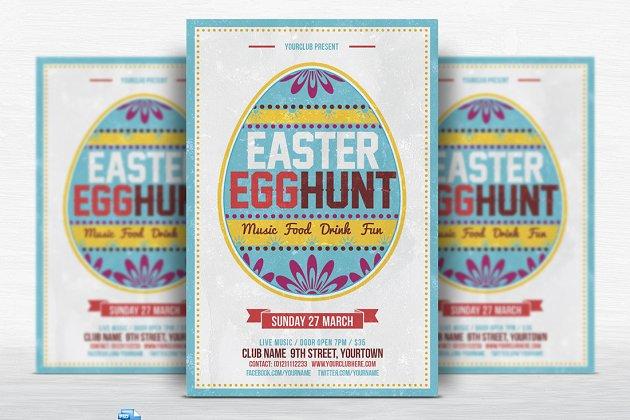 easter egg hunt flyer flyer templates creative market pro. Black Bedroom Furniture Sets. Home Design Ideas