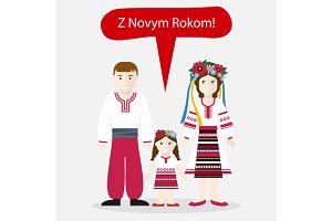 Ukrainians People Happy New Year