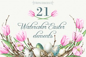 Easter watercolor elements
