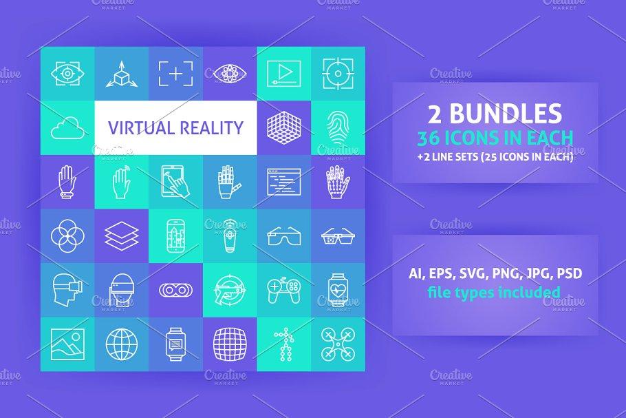 Virtual Reality Line Art Icons
