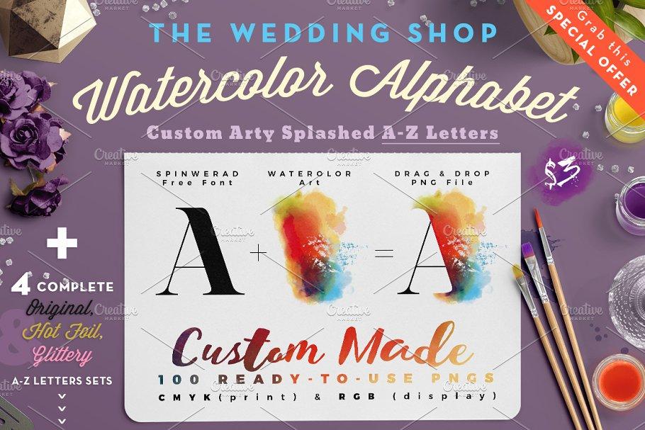 Art Watercolor A-Z Alphabet [-50%]*