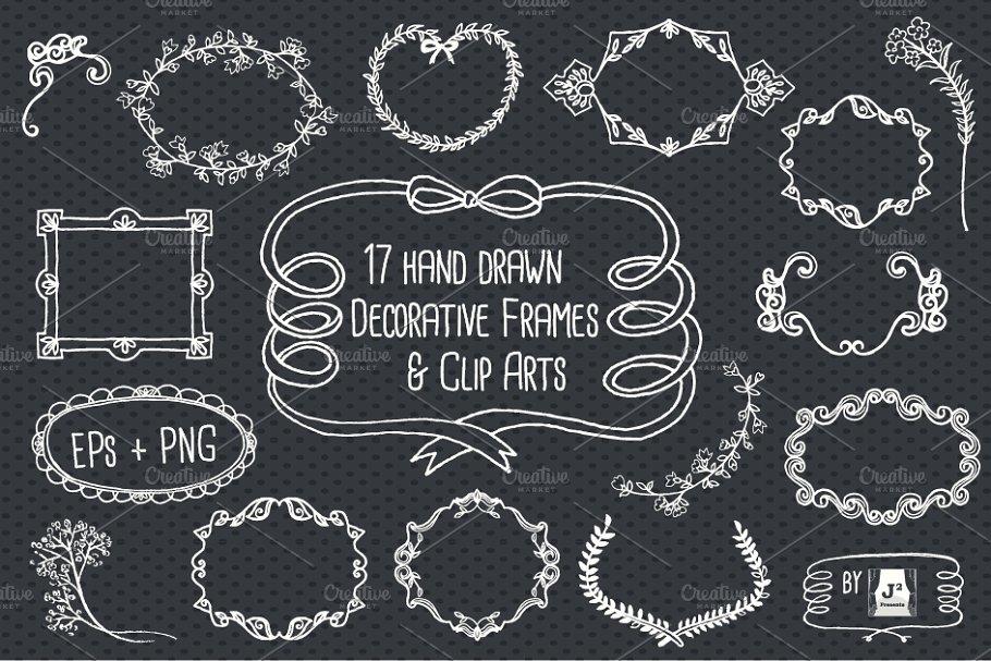 Chalkboard Frame Vector Clip Arts - Illustrations   Creative Market Pro