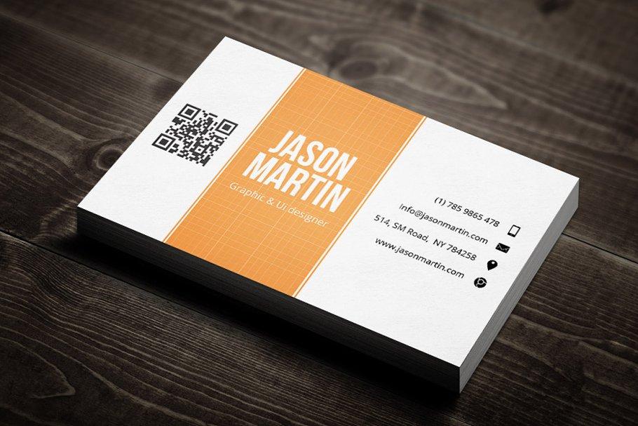 Bundle - Creative Business Cards
