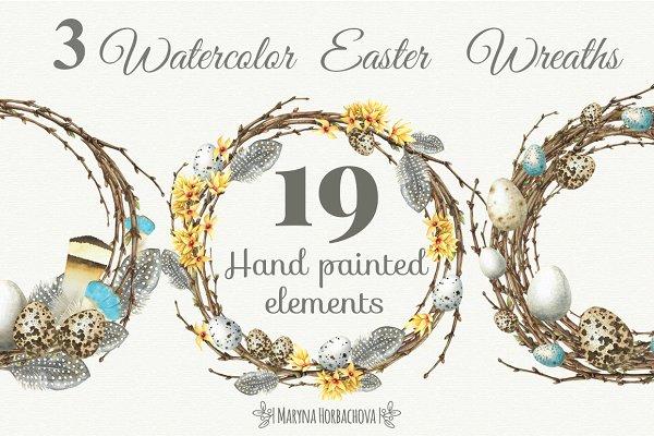 Watercolor Easter Wreaths