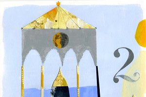 Abstract Mediterranean Tent Collage