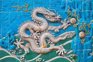 Nine Dragon Wall in Beijing