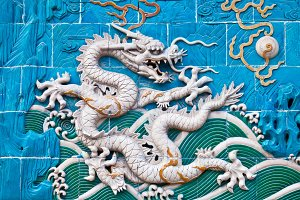 Dragon on Waill in China