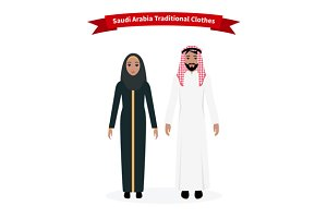 Saudi Arabia Traditional Clothes