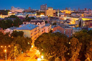 Kiev skyline at dusk. Ukraine