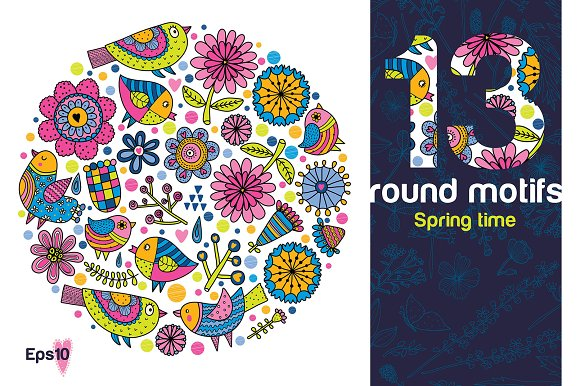 13 round motifs. Spring time. - Illustrations