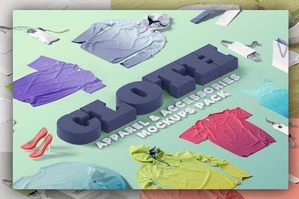 Cloth, Apparel & Accessories Mockup…