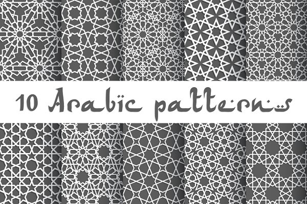 Islamic pattern Photos, Graphics, Fonts, Themes, Templates
