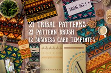 1.Tribal patterns, brushes and cards
